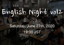 English Night Vol.2 開催レポート