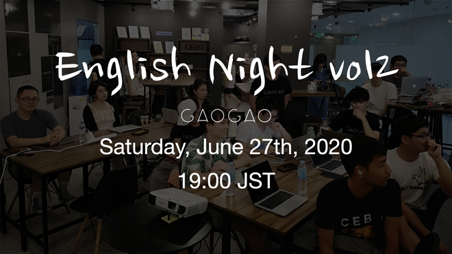 English Night Vol.2 開催レポート