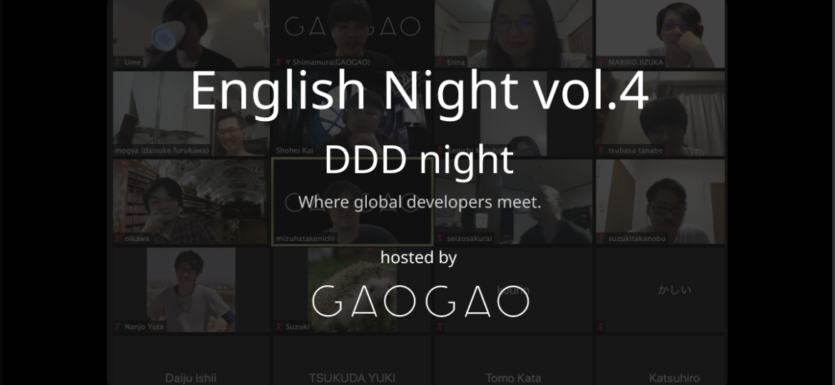 English Night Vol.4: DDD Nightを開催しました!