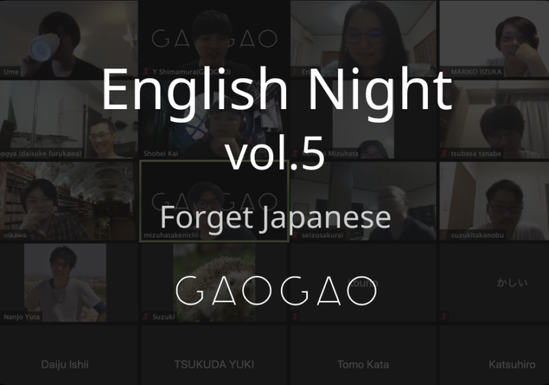 The 5th English Night is coming soon